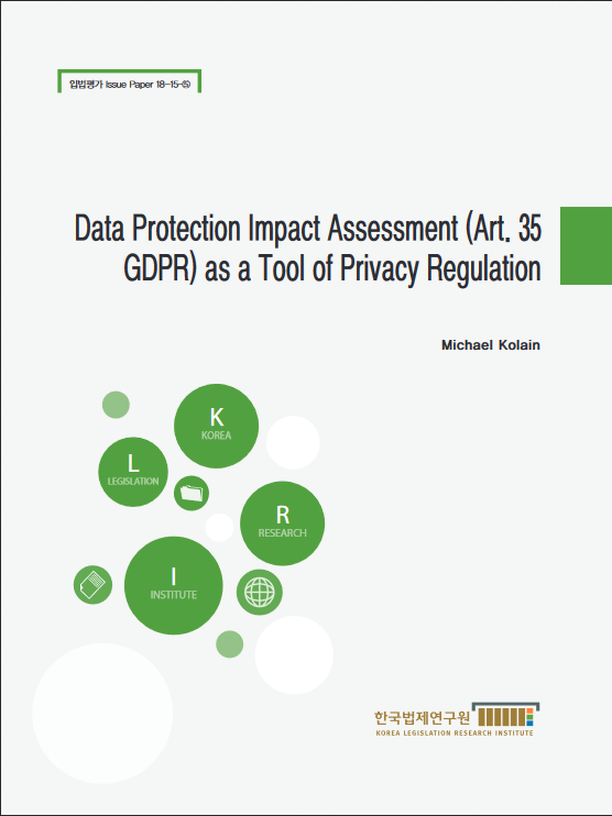 Data Protection Impact Assessment (Art. 35. GDPR)